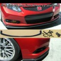 Poly Front Lip for 2012-2013 Honda Civic 2 Door Type A Aero Style