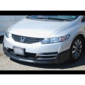 Poly Mugen Style Front Lip for 09-11 Honda Civic 2 Door